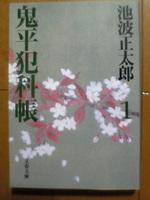 VFSH0194